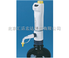 新品4630331 Dispensette®Organic有机型瓶口分液器
