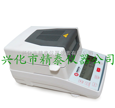 JT-K8EVA水分含量检测仪,颗粒水分测量仪,精泰仪器