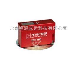 瑞士杰恩尔zehntner ZGM1110光泽度计