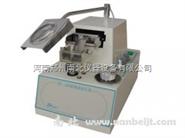 KD-400振动切片机生产厂家