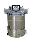 YXQ-SG46-280SYXQ-SG46-280S成都手提式高压蒸汽灭菌器