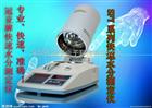 SFY-20A山东鲍鱼水分检测仪、金枪鱼水分仪