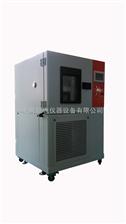 JY-408TK数显高低温箱
