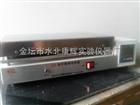DB-2A數顯恒溫電熱板