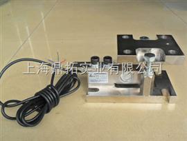 DT固定式称重模块-3T反应釜称重模块-4吨计量槽电子秤