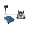 批发集货500公斤4-20毫安信号输出立杆电子秤