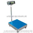 南昌高精度电子秤,(计数型)电子称生产厂家