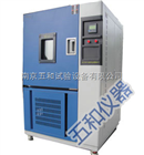 GDW-225国内高低温试验箱价格