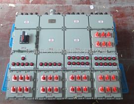 BXM53-22K/100A防爆照明配电箱、100A防爆照明配电箱