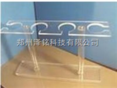 250ml教学用实木制四孔分液漏斗架/实验器皿四孔分液漏斗架*