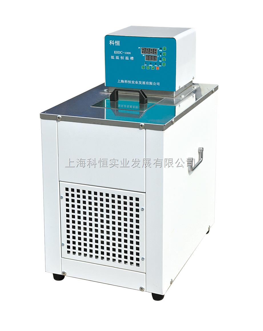 KHDC-1015-KHDC-1015低温恒温槽/恒温循环器/低温水槽