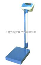HCS-150-RT北海电子身高体重秤