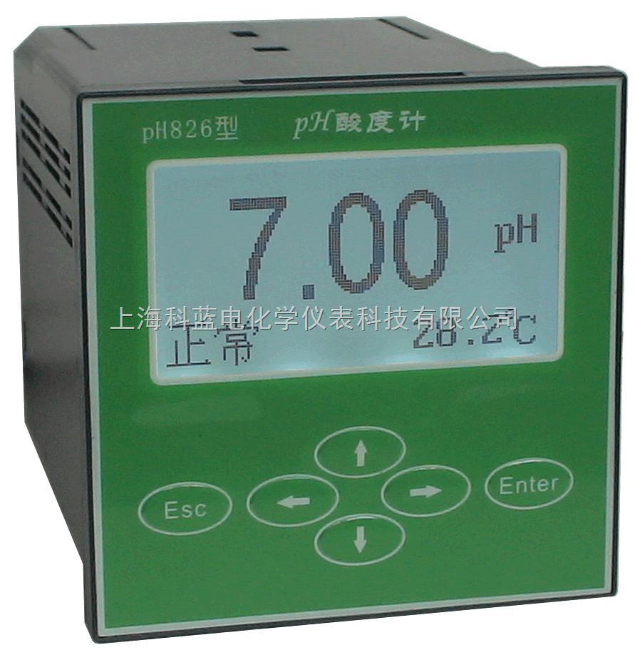 在线pH酸度计