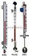 UHZ-510CLR磁翻板液位计