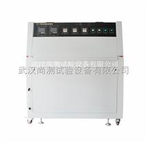 SC/SN-P荧光灯紫外老化试验机厂家