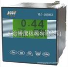 石家庄YLG-2058XZ有效氯在线检测仪