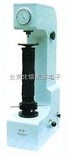 JC05-HR-150A/HR-150B手动洛氏硬度计 加高洛氏硬度计