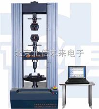 HG17-WDW-B200/WDW-B3微机控制电子式万能试验机