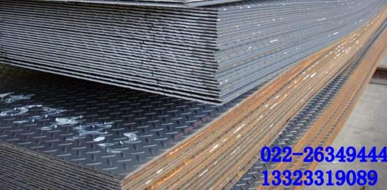 5mm花纹板厂家-2.5mm花纹钢板价格-天津豪运钢铁