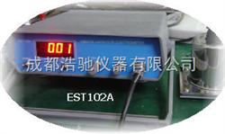 EST102A振动电容式静电计