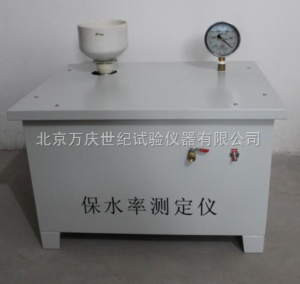 BS-1纤维素保水率测定装置