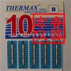 10级B机车轴箱温度指示器10格A