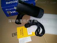 正品DT-2350PC数字频闪仪 多功能频闪仪 频闪静像仪 闪光测试仪