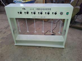 JJ-3六联异步电动搅拌器
