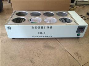 HH-8数显双列八孔恒温水浴锅