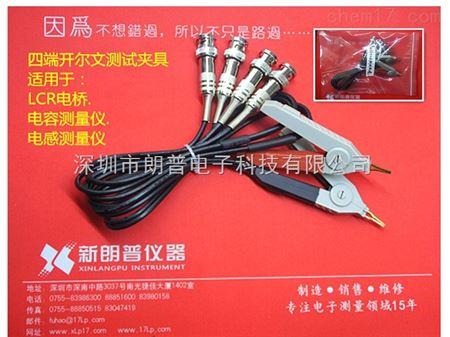 lcr电桥测试线 四端开尔文测试电缆