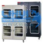 FCM1428-6北京电子防潮柜/北京超低湿电子防潮柜