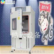 150L可循环高低温湿热试验箱成都直售