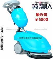 450小型手推式洗地機