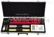 HS6000无线高压数字核相仪