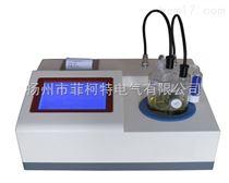 YWS-H油微量水分测定仪