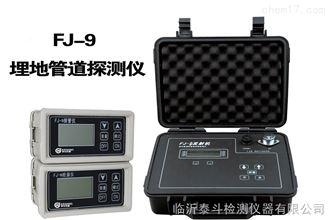 杭州暖气管道探测仪FJ-9埋地管线检漏仪*