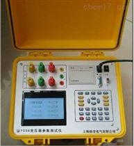 YGSH变压器参数测试仪
