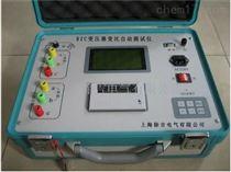 BZC变压器变比自动测试仪