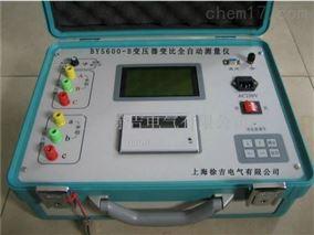 BY5600-B变压器变比全自动测量仪