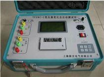 TPZBC-C全自动变压器变比测试仪