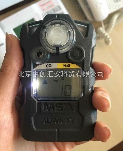 梅思安全新天鷹2X氨氣檢測儀