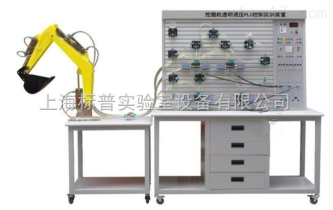 挖掘机液压PLC控制实训装置|液压与气动实训装备
