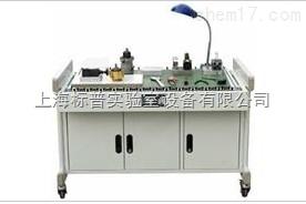 液压元件拆装实训台 液压与气动实训装备