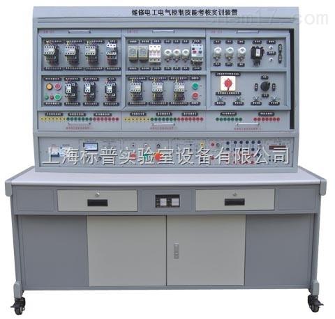 维修电工电气控制及仪表照明技能考核实训装置|维修电工技能实训考核装置