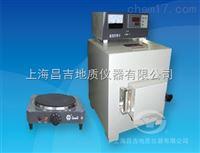 石油產品灰分試驗器(分體數顯)