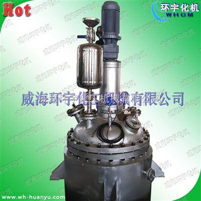 FCH-500L哈氏合金加氢高压反应釜