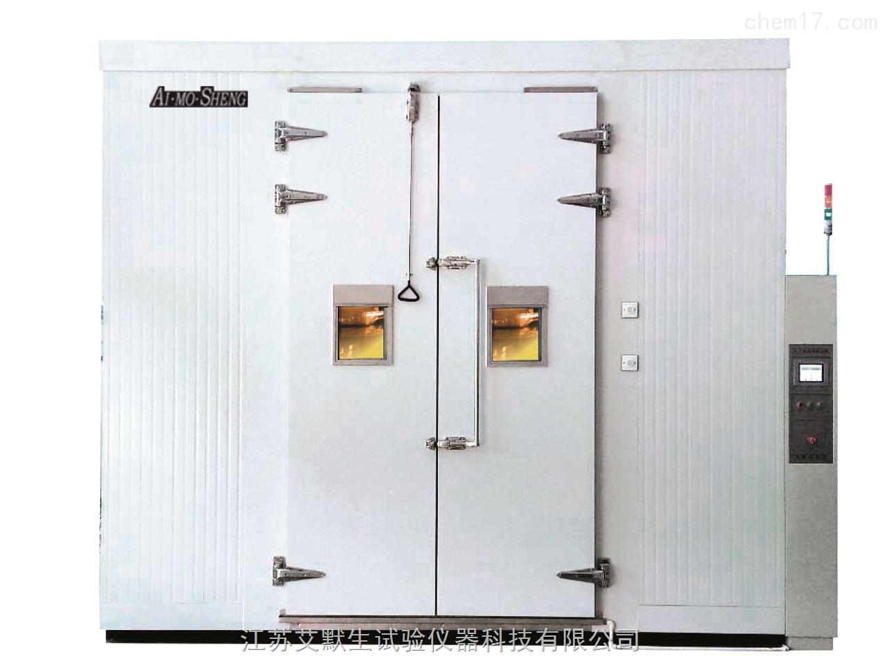BRS-SYS大型恒温恒湿试验室