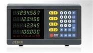 DSC-803东山数显装置 JENIX东山总代理