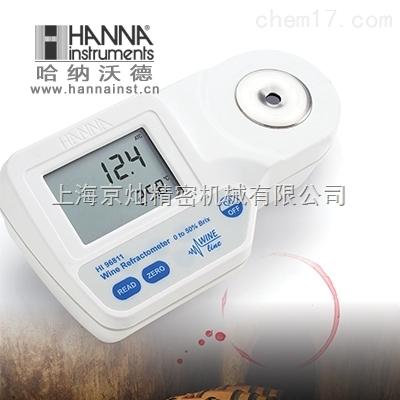 酒类糖度折光仪HI96811