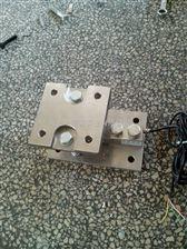 SQB-1T称重传感器 反应釜地磅安装模块